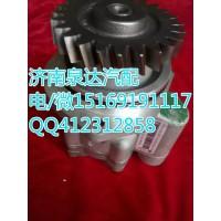 潍柴WD12发动机转向泵助力泵 济南泉达汽配
