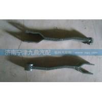 WG9925682103 A7稳定杆吊板