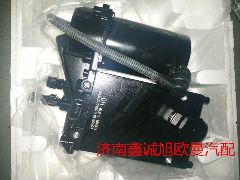 H4502C01001A0