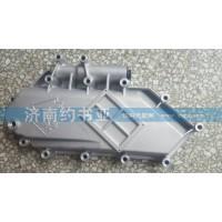 VG1246070004机油冷却器盖