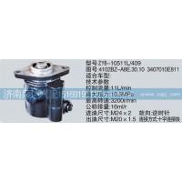 转向泵4102BZ-A8E.30.10济南泉达汽配