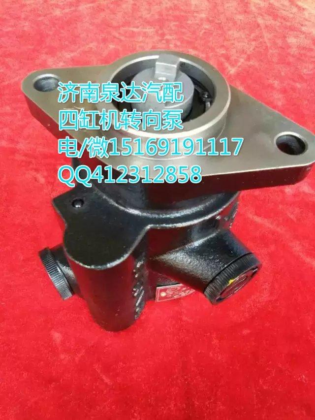 34.9D-09010-A01大连汇圆泵业