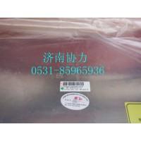 WG9925555691600L400L+200L铝合金油箱