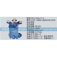转向泵V10F-1M5M-38D5H-3415378济南泉达