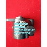 玉柴发动机转向助力泵/转向泵/叶片泵大连汇圆配套