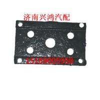 AZ9725520266重汽斯太尔豪沃橡胶支座压板