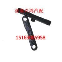 AZ9725520265重汽斯太尔豪沃橡胶支座压条
