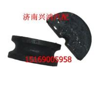 AZ9925520266重汽斯太尔豪沃后钢板压板