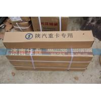 减震器总成DZ95259680013