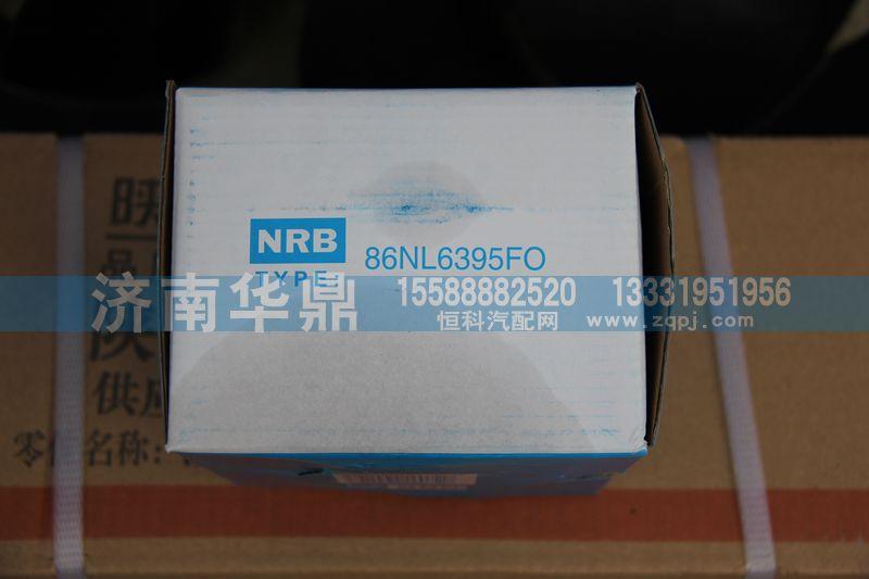 离合器分离轴承86NL6395FO/86NL6395FO