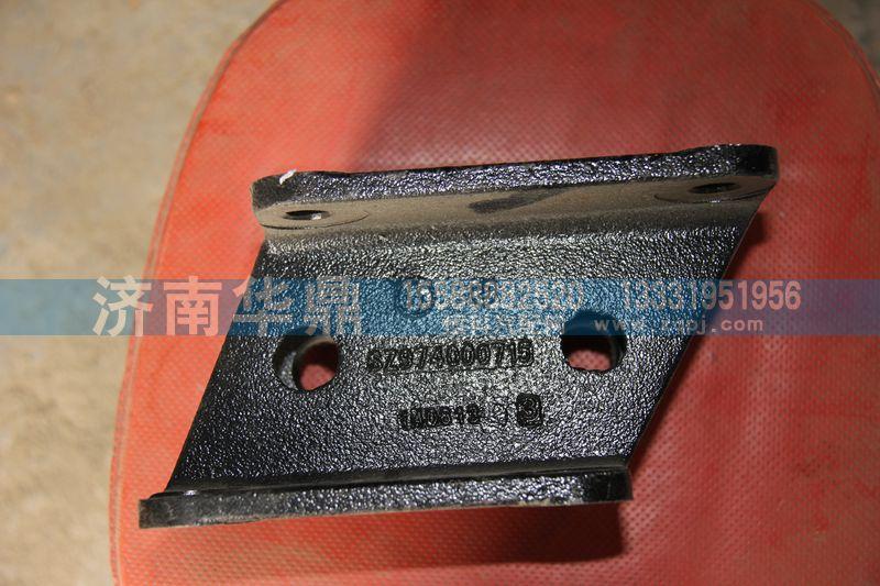尿素箱支架SZ974000715/SZ974000715