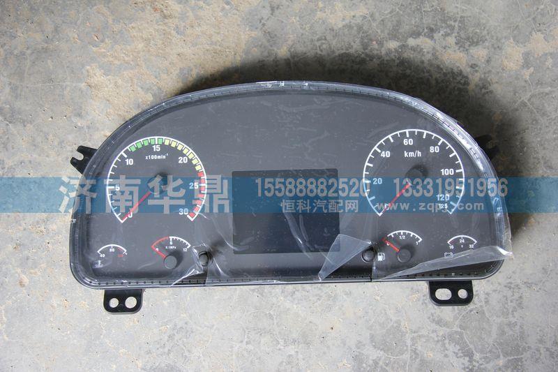燃油组合仪表WG9716582201-1/WG9716582201-1