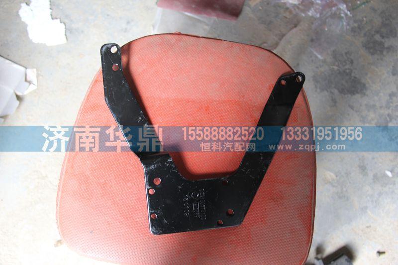 陕汽德龙油门踏板支架DZ9100570102/DZ9100570102