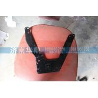 陕汽德龙油门踏板支架DZ9100570102