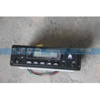 原厂MP3录音机WG9725780001-2