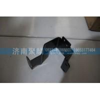 软轴支架WG2229270028