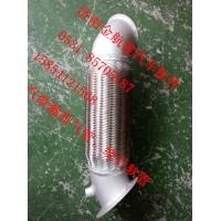 豪瀚排气管 WG9525540152