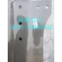 WG9125931001  鞍座安装板