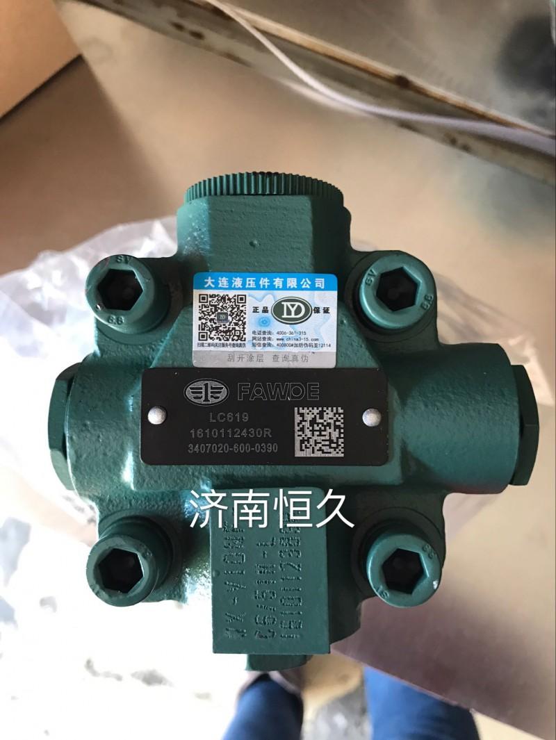 转向泵【各种型号转向泵】/3407020-0390