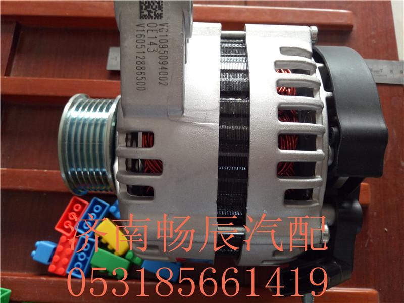 612600090353潍柴发电机/612600090353潍柴发电机
