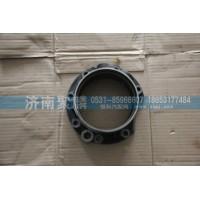 输出轴后端盖(缓速器)WG2222100019-1