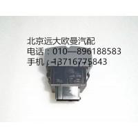 H4373090002A0大灯调节开关