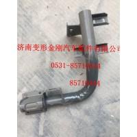 T5G左踏板支架焊接总成752W42993-5550
