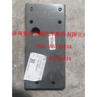 T7H油水分离器支架总成AZ9925550080