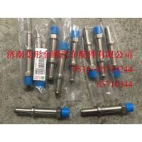 200V98131-0223软管接头