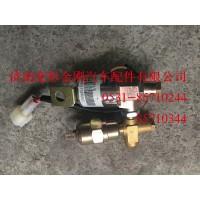 WG9718710003气喇叭电磁阀(VOSS)