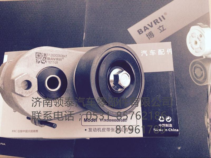 雷火电竞app iosWP5 WP12 WP13/612630060009/612630060847
