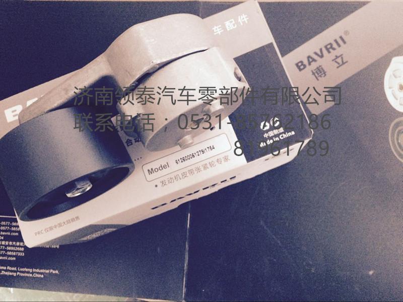 雷火电竞app ios WP10 WP13 WD10/612600061279/6126061754