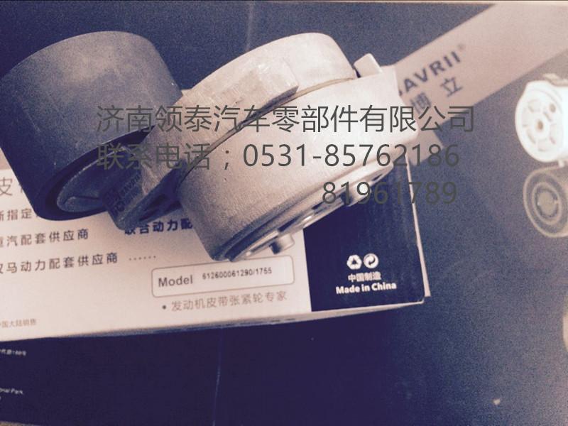 雷火电竞app iosWP10 WP13WD10/6126061290/6126061755