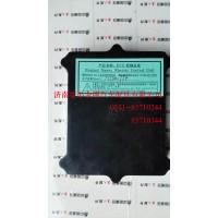 AZ1557090010+005ECU控制总成(EGR两气门