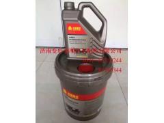 MQ9-110600803+005曼发动机机油