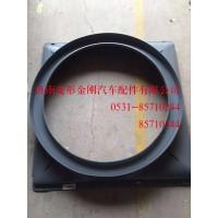 WG9918531003护风罩总成(D12.42C型)