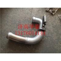 重汽豪沃排气管排气管带碟阀