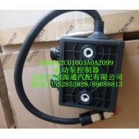 H4电动泵控制器