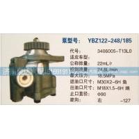 东风雷诺助力泵3406005-T13L0