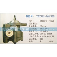 东风雷诺助力泵3406010-T13L0