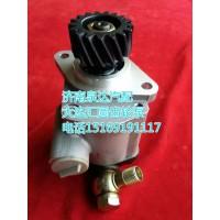 大连汇圆配套潍柴发动机齿轮式转向泵612600130516