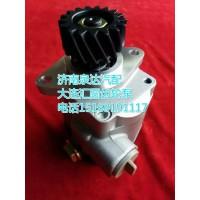 大连汇圆配套潍柴发动机齿轮式助力泵612600130516