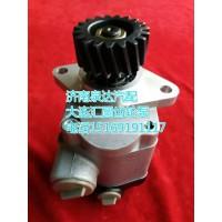 大连汇圆配套潍柴发动机齿轮式转向泵612600130512