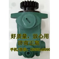 解放J6助力泵、转子泵3407020AM00-B82A
