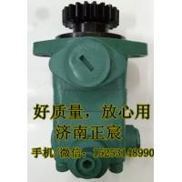 一汽解放J6助力泵3407020CM01-074A