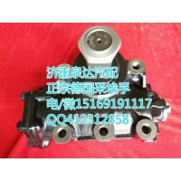 重汽豪沃动力转向器/方向机总成8098957126