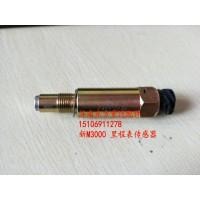 WG2209280010电子里程表传感器(HW)