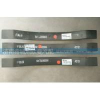 欧曼GTL弹簧梁H4175030000A0