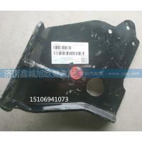 欧曼GTL电动油泵支架H4502C04001A0