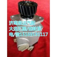 大连汇圆配套潍柴WP10发动机/转向齿轮泵/转向泵
